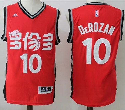 Raptors #10 DeMar DeRozan Red Slate Chinese New Year Stitched NBA Jersey