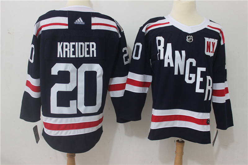 Men's Adidas New York Rangers #20 Jimmy Vesey Navy 2018 Winter Classic Authentic Stitched NHL Jersey