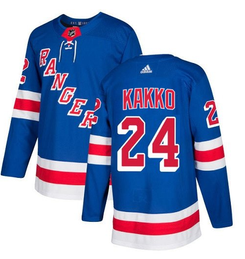 Men's New York Rangers #24 Kaapo Kakko Blue Stitched NHL Jersey